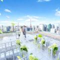 先輩花嫁に聞く!東京タワーが見えるおすすめ結婚式場9選【人気ウェディング】
