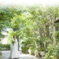 東京で安い!おしゃれなガーデンウェディング人気8選【結婚式場ランキング】