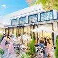 少人数で安い!福島で人気の結婚式場5選【格安の家族婚】